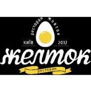 В Киеве открылся первый ресторан-дайнер «Желток»