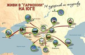 Рост продаж в жилом районе «Гармония» близ Ставрополя за 2016 год составил 46%