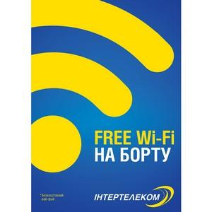«Укрзализныця» планирует оборудовать свои поезда Wi-Fi доступом от «Интертелеком»