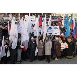Амурские активисты ОНФ приняли участие в митинге-концерте «Крымская весна!»