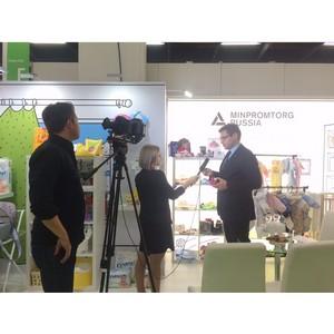 Минпромторг России представит товары российских производителей на международной выставке в Кельне