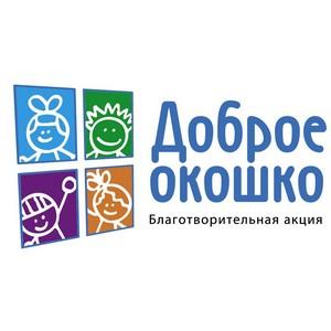 В рамках благотворительной акции «Доброе окошко» завершено остекление школы-интерната в г Кольчугино