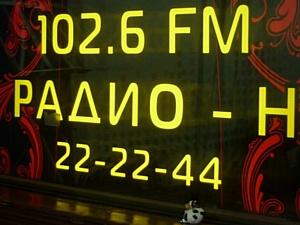 Новочеркассцы нацелились на мировой рекорд в прямом эфире