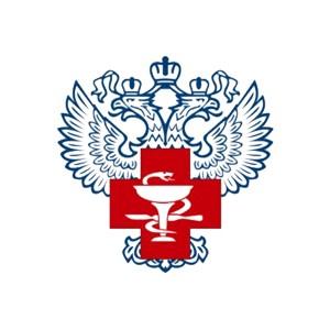 НМХЦ им. Н.И. Пирогова проведет конференцию по антибиотикорезистентности в стационаре
