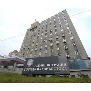 Электронное взаимодействие – новый этап развития СЭД «Дело» во Владивостоке