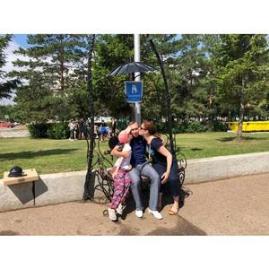 Команда «Молодежки ОНФ» провела в Уфе акцию «Время поцелуев».