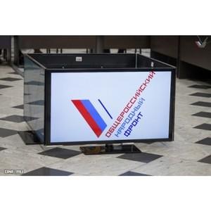 Активисты ОНФ в Амурской области приступили к формированию нового списка общественных предложений