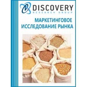 Анализ рынка органических удобрений в России по итогам января 2016