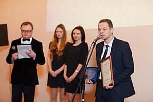 Tele2 вручили премию «Тульский бизнес 2013»