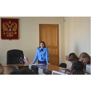 Вопросы о  противодействии коррупции обсудили в Управлении Росреестра