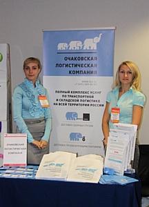 ОЛК приняла участие в форуме «Компетентный поставщик-2013»