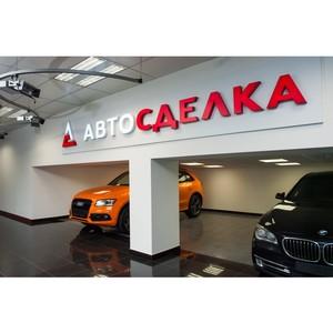«Автосделка» меняет рынок краткосрочных займов