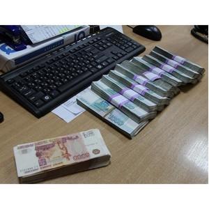 Взыскано 35 миллионов рублей на оплату труда работникам ООО «Авиакомпания «ТомскАвиа»