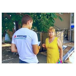 Эксперты ОНФ обсудили итоги мониторинга поликлиник районных больниц Белгородской области