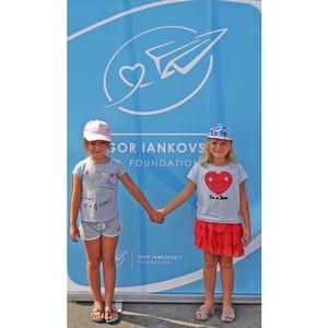 Фонд Янковского обеспечивает оздоровительный отдых украинским детям
