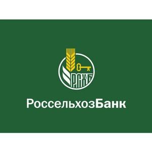 «Неделя автокредита» в Россельхозбанке