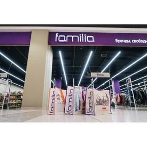 Familia поддержит фонд Ђѕодари жизньї