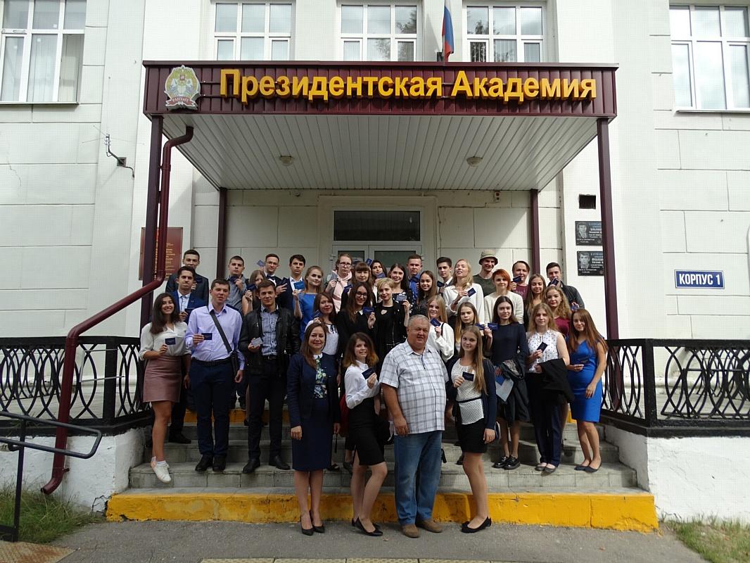 В РАНХиГС состоялась торжественная церемония вручения студенческих билетов