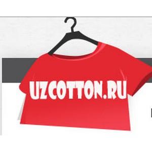 «Бахт-текстиль» открывает дополнительную швейную фабрику