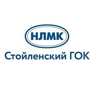 Стойленский ГОК оплачивает обучение перспективных сотрудников