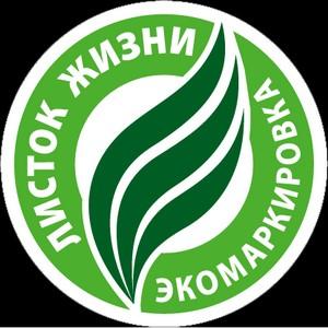 В России появились первые средства для уборки дома с сертификатом «Листок жизни»