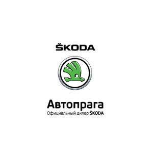 «Автопрага» определит лучшую команду водителей автомобилей Skoda