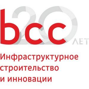 ВСС автоматизировала косметическое производство Юникосметик