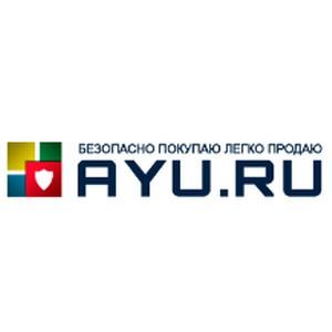 Конкурс – розыгрыш от Ayu.ru – спеши принять участие!