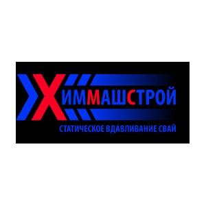 «ХиммашСтрой» начал 50-ый объект на 300 километров свай