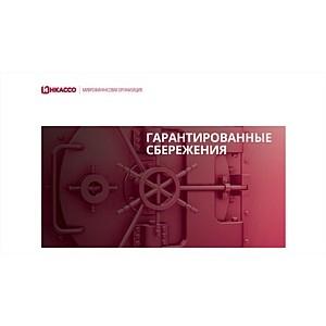 МФО «ИнкассоЭксперт» на ФИП «Старте»
