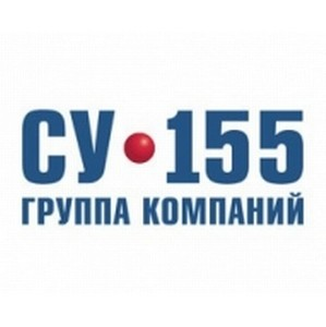 Новое оборудование увеличит производительность завода ГК «СУ-155» в  Ивановской области на 330%