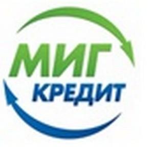 """Компания """"МигКредит"""" расширяет свое присутствие в Москве"""