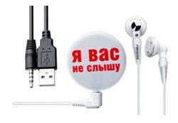 Слушай радио Maximum и выигрывай MP3-плееры Digma P1