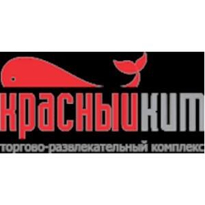 ТРК «Красный кит» станет частью ТПУ в Мытищах