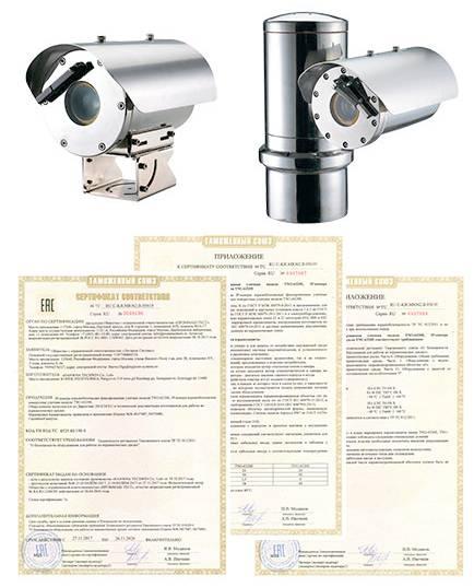 Взрывозащищенные камеры Wisenet TNO-6320E и TNU-6320E сертифицированы в России