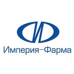 """Новые назначения в ЗАО """"Империя-Фарма"""""""