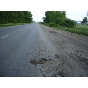 Активисты ОНФ выявили в Республике Мордовия дублирующие друг друга аукционы на ремонт дорог