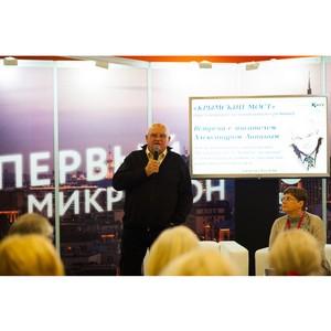 Новая встреча с Александром Лапиным