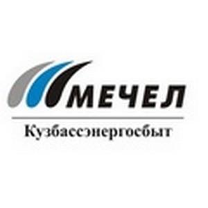 Заслуженный энергетик РФ работает в ОАО «Кузбассэнергосбыт»