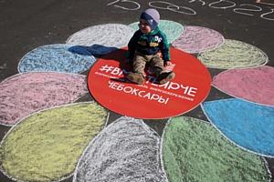 Чувашская энергосбытовая компания провела конкурс рисунков на асфальте #ВместеЯрче