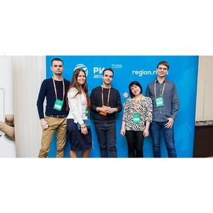 В Ростове прошел первый форум РИФ. Регион