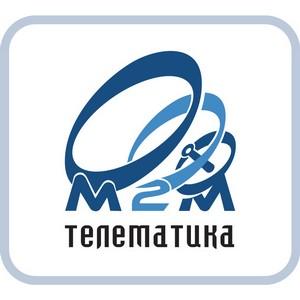 «М2М телематика» обеспечит навигацией ГЛОНАСС международную автомобильную экспедицию ICE&SAND