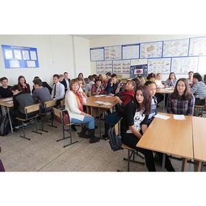 Активисты ОНФ в Башкортостане обсудили возможности проекта «Профстажировки»