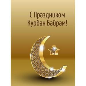 Туркменские студенты в Чувашии отметили Курбан Байрам