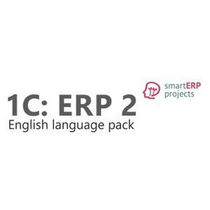 Smart ERP Projects LLC примет участие в Cebit 2017