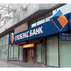 Объем кредитования юрлиц филиала «Пермский» банка «Глобэкс» в 1-м кв. 2014 года увеличился на 44%