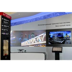 «Швабе» покажет российские технологии «Умного города» в Амстердаме
