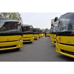 «Банк Развития» получил очередную партию школьных автобусов МАЗ