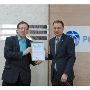 Специалисты Алтайэнерго стали победителями конкурса научных работ ПАО «МРСК Сибири».
