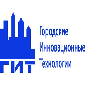 При поддержке ПАО «ГИТ» в Новосибирске прошел главный ЖКХ-форум региона
